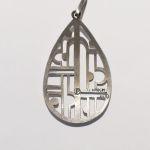 Art Deco 800 Silber Anhänger pendant Fritz Knoch arts decoratifs silver